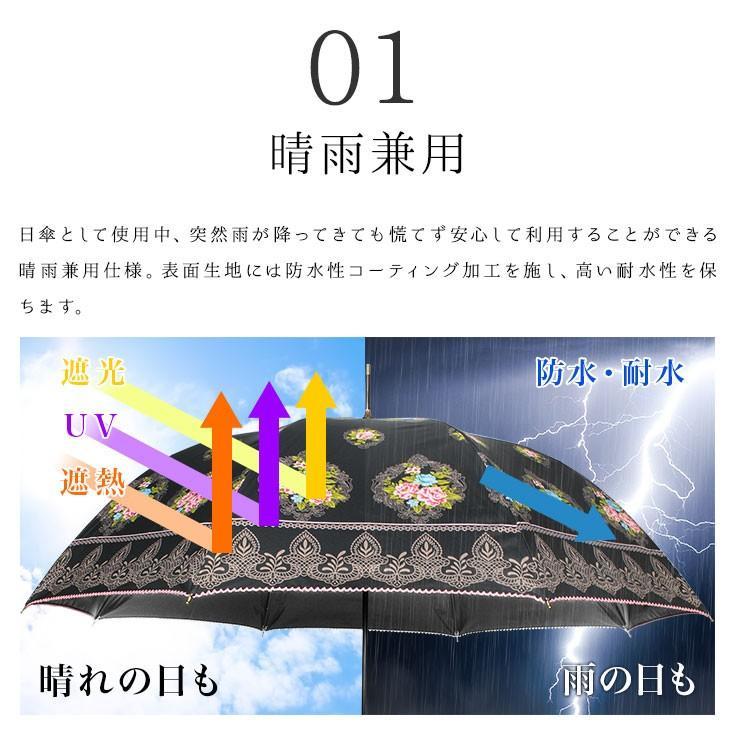 日傘 レディース 長傘 おしゃれ 晴雨兼用 UVカット率99% ジャンプ|story-web|02