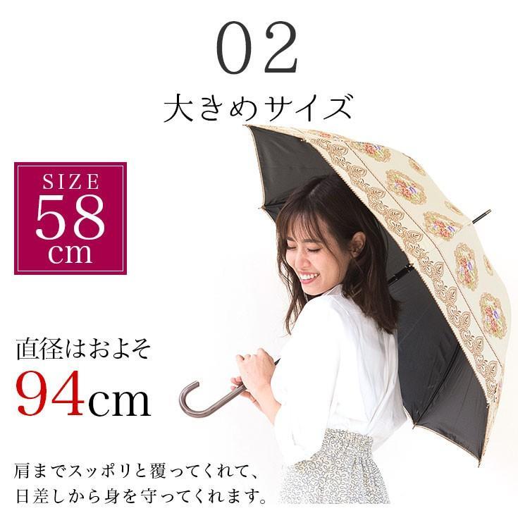 日傘 レディース 長傘 おしゃれ 晴雨兼用 UVカット率99% ジャンプ|story-web|03