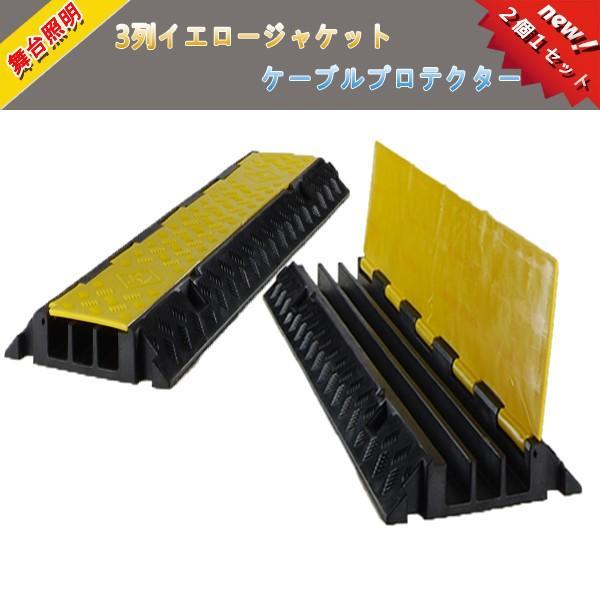 プロテクター ケーブル 【楽天市場】コードプロテクター Φ40mm×4m
