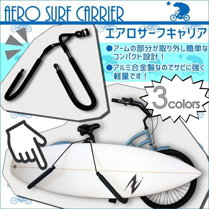 【上品】 EXTRA エクストラ Aero Surf Carrier エアロサーフキャリア 自転車用キャリア サーフボード1本用 ラック ワンタッチ装着, スリーラブ f6201a27