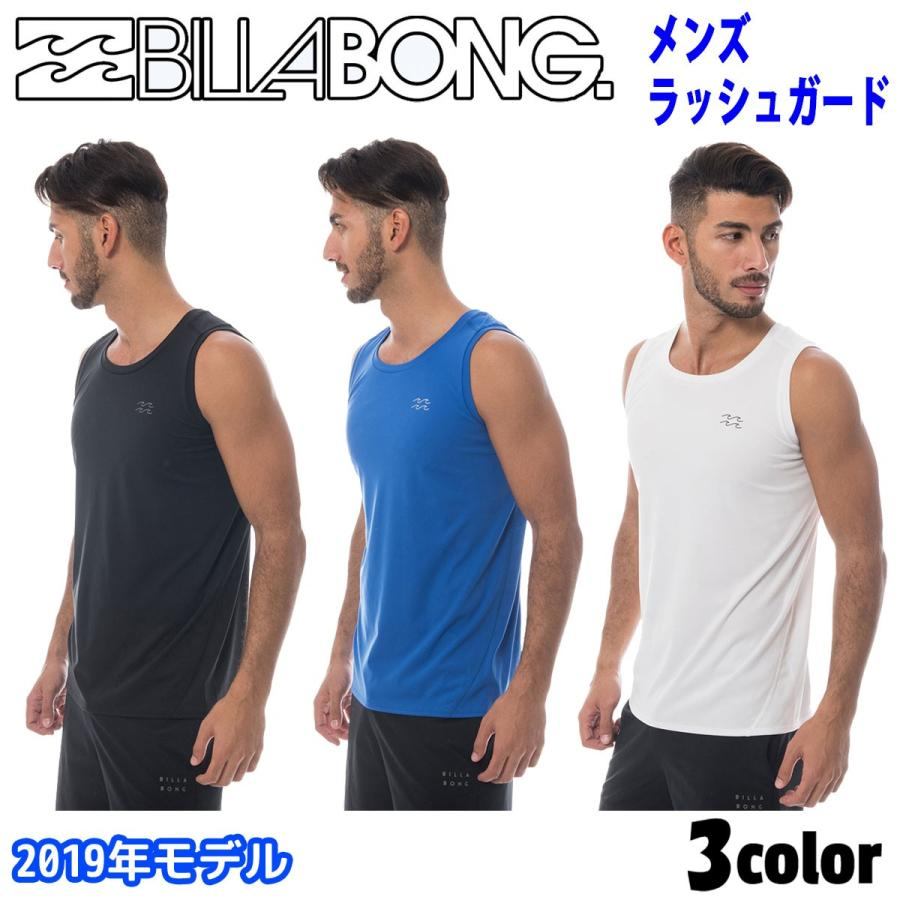 19 BILLABONG(ビラボン) ラッシュガード/タンクトップ メンズ ACTIVE TECHNISTA 2019年春夏 品番:AJ011-869 日本正規品