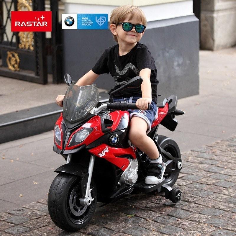電動乗用 バイク Bmw Motocycle 子供 用 電動 三輪車 充電式 補助輪付き 正規ライセンス 乗用玩具