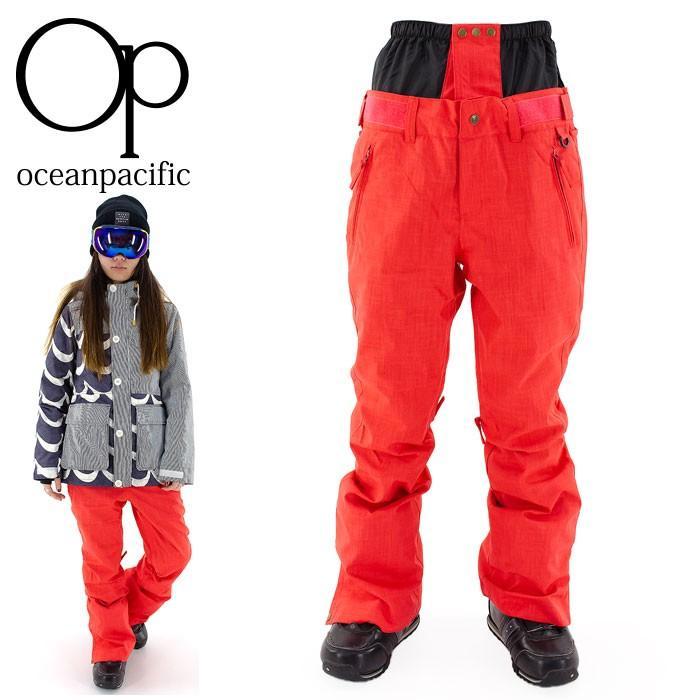 オーピー スノボウェア シンプル 無地 OP スノーウェア レディーススノーボードパンツ 546520 スノーパンツ 通販 販売 即納 かわいい OCEAN PACIFIC ウエア