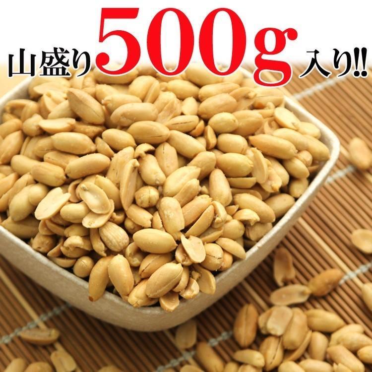 飲食店御用達 業務用500g入りバターピーナッツ 全国送料無料|stsy|03