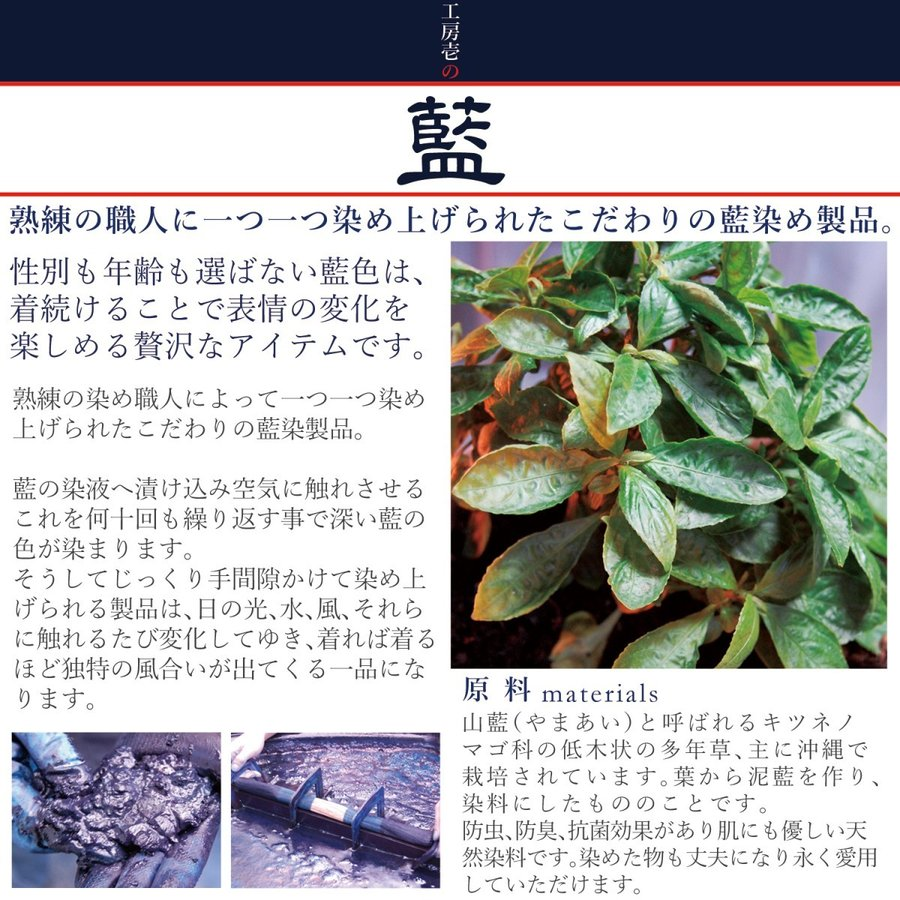 レディース 藍染め ジップパーカー 濃紺 スウェット フード|studio-ichi|04