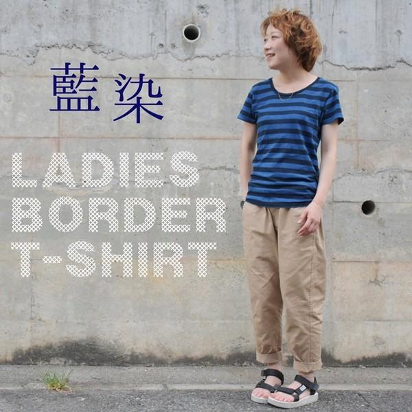 レディース 藍染め ボーダー Tシャツ 半袖 可愛い|studio-ichi