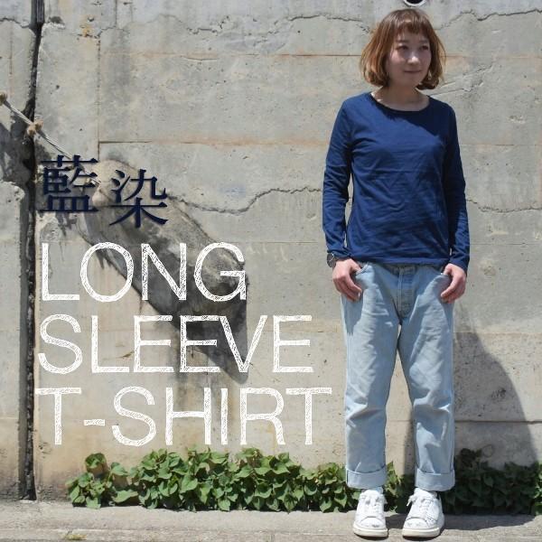 レディース 藍染め ロングスリーブ Tシャツ ロンT 長袖 薄手 着心地良い プレゼント ギフト