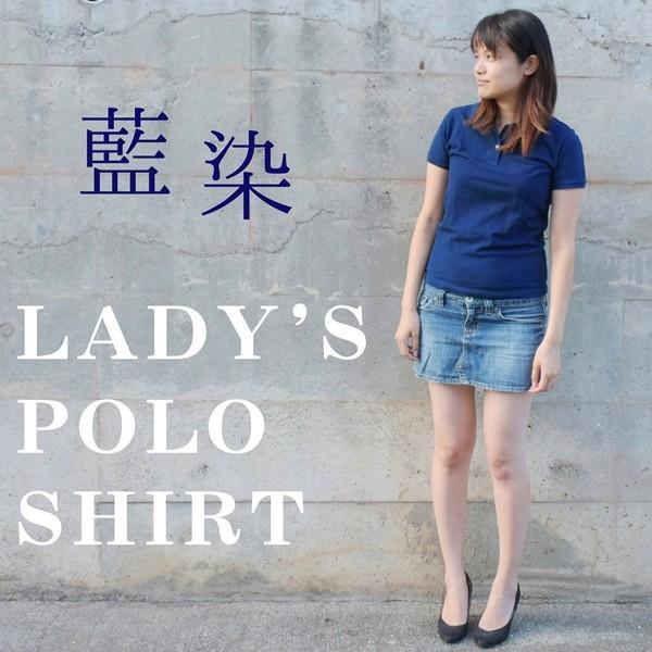 レディース 藍染め 半袖 ポロシャツ コットン インディゴ ギフト|studio-ichi