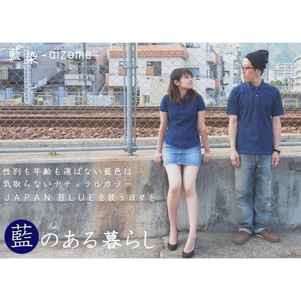 レディース 藍染め 半袖 ポロシャツ コットン インディゴ ギフト|studio-ichi|06