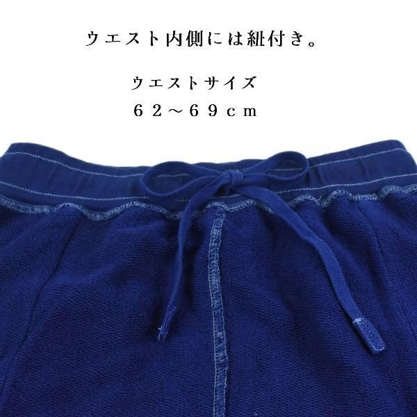 藍染め スウェット マキシスカート ロング ふんわり 暖かい 裏毛|studio-ichi|04