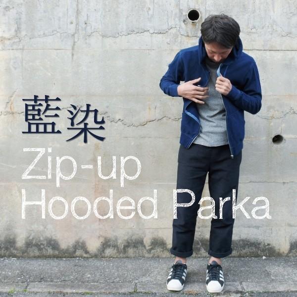 藍染め ジップパーカー スウェット 琉球藍染め メンズ トレーナー|studio-ichi