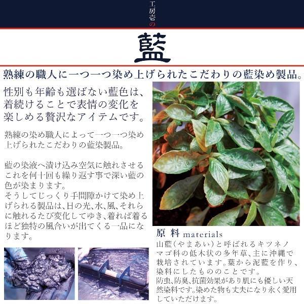 藍染め ジップパーカー スウェット 琉球藍染め メンズ トレーナー|studio-ichi|06