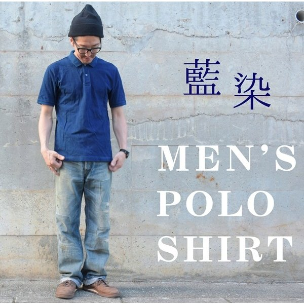藍染 ポロシャツ 半袖 琉球藍染め メンズ コットン インディゴ 紺色 プレゼント ギフト|studio-ichi