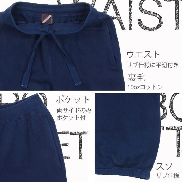 スウェットパンツ コットン メンズ レディース 濃紺 藍染 プレゼント ギフト studio-ichi 06