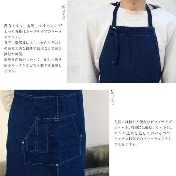 藍染め キャンバス エプロン ワークエプロン コットン 綿 ループエプロン メンズ レディース studio-ichi 02