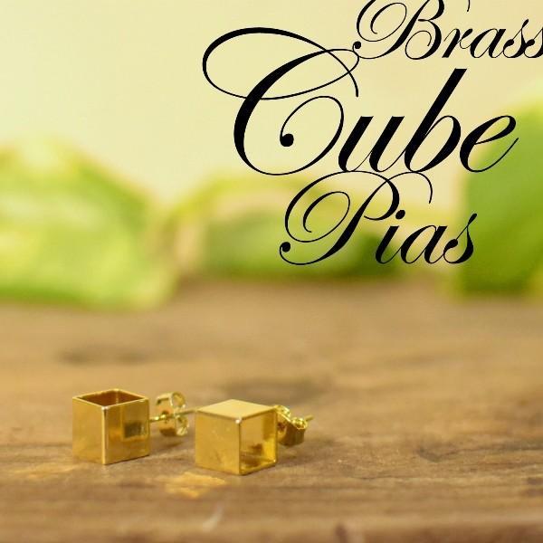 真鍮 キューブ 立方体 ピアス ゴールド ペア