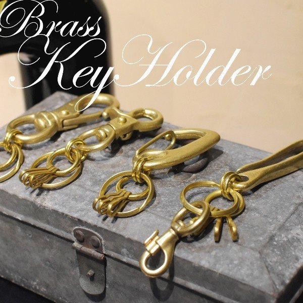 真鍮 生地 キーホルダー 鍵 キーケース