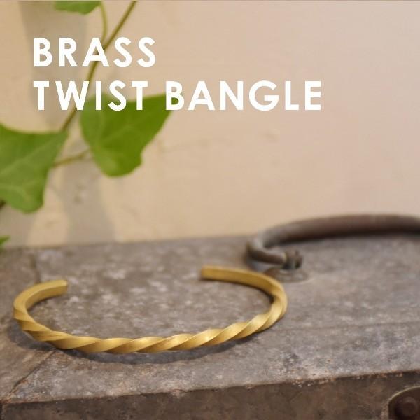 真鍮 生地 ねじり バングル ブレスレット ゴールド プレゼント ギフト