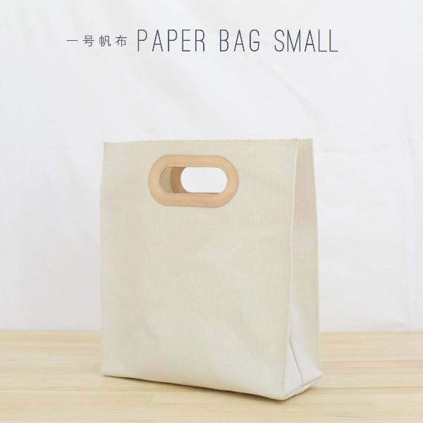 神戸のギフト・プレゼントは工房壱の名入れ刻印1号帆布キャンバスペーパートートバッグ(鞄)Sサイズ