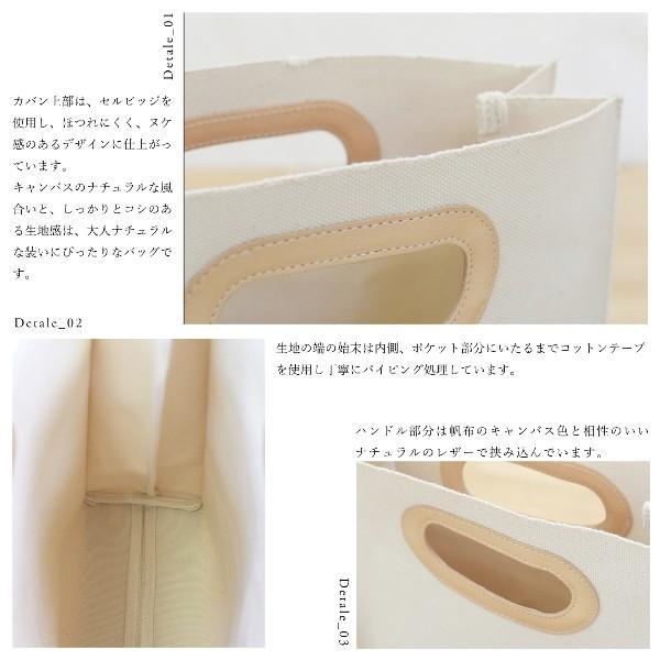 1号帆布 ペーパーバッグ Sサイズ トートバッグ canvas キャンバス 極厚 ヌメ革 シンプル 綿 コットン 名入れ 刻印|studio-ichi|07