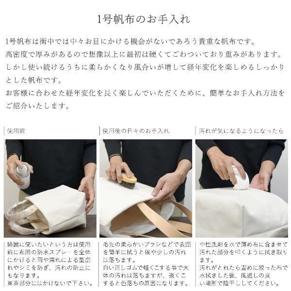 1号帆布 ペーパーバッグ Lサイズ トートバッグ canvas キャンバス 極厚 ヌメ革 シンプル 綿 コットン 名入れ 刻印 studio-ichi 10