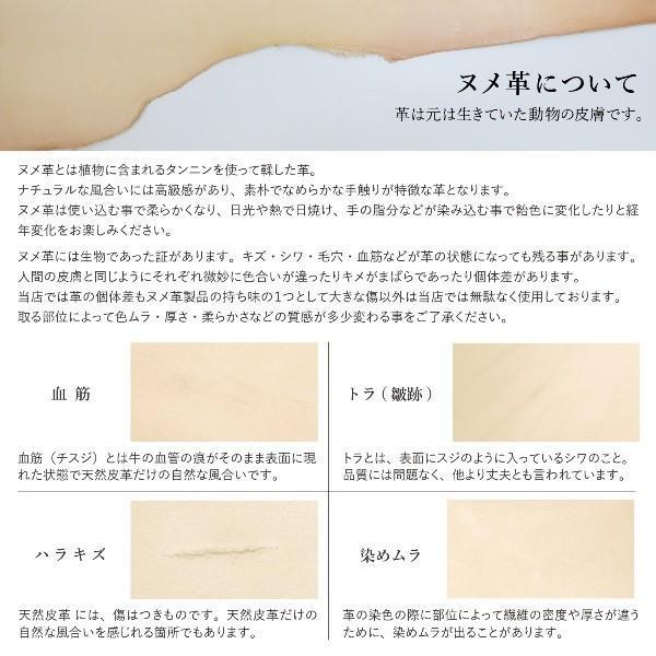 1号帆布 ペーパーバッグ Lサイズ トートバッグ canvas キャンバス 極厚 ヌメ革 シンプル 綿 コットン 名入れ 刻印 studio-ichi 11