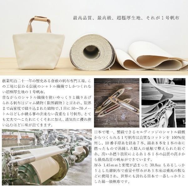 1号帆布 ペーパーバッグ Lサイズ トートバッグ canvas キャンバス 極厚 ヌメ革 シンプル 綿 コットン 名入れ 刻印 studio-ichi 12