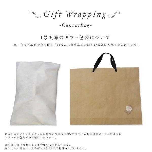 1号帆布 ペーパーバッグ Lサイズ トートバッグ canvas キャンバス 極厚 ヌメ革 シンプル 綿 コットン 名入れ 刻印 studio-ichi 13