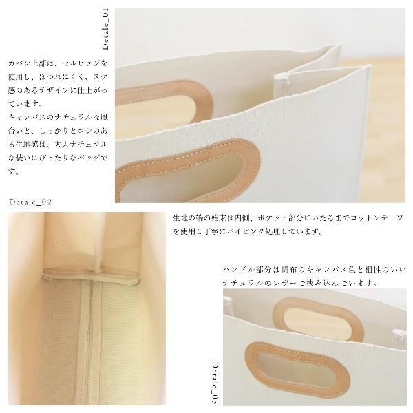 1号帆布 ペーパーバッグ Lサイズ トートバッグ canvas キャンバス 極厚 ヌメ革 シンプル 綿 コットン 名入れ 刻印 studio-ichi 07