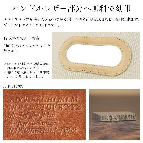 1号帆布 ペーパーバッグ Lサイズ トートバッグ canvas キャンバス 極厚 ヌメ革 シンプル 綿 コットン 名入れ 刻印 studio-ichi 08