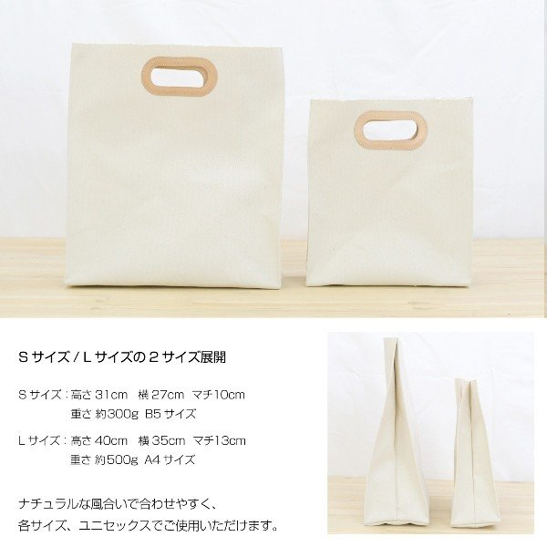 1号帆布 ペーパーバッグ Lサイズ トートバッグ canvas キャンバス 極厚 ヌメ革 シンプル 綿 コットン 名入れ 刻印 studio-ichi 09