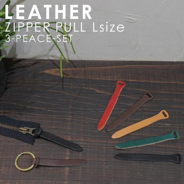 神戸のギフト・プレゼントは工房壱のレザー(ヌメ革)ジッパープル・ファスナー持ち手