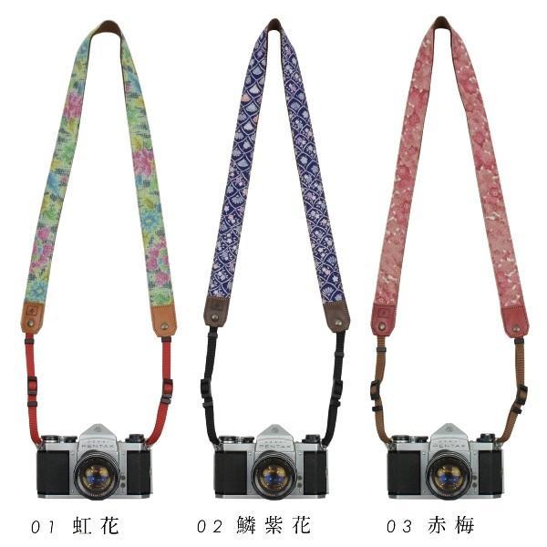 着物 カメラストラップ 2 和柄 一眼レフ 和風 レトロ 花柄 ギフト studio-ichi 02