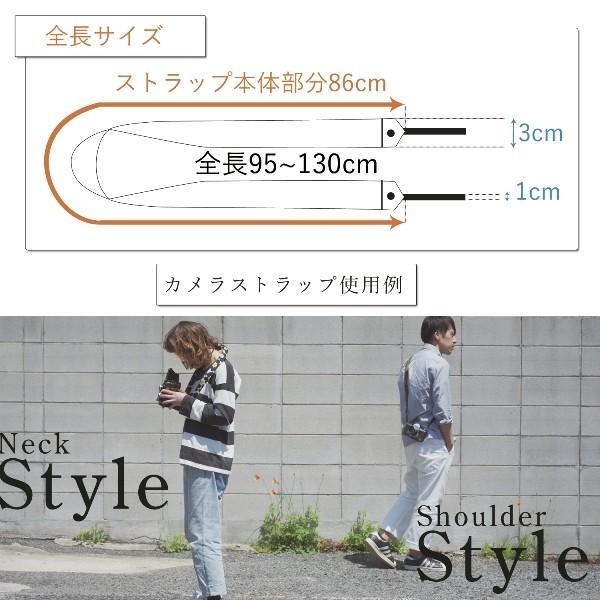 着物 カメラストラップ 2 和柄 一眼レフ 和風 レトロ 花柄 ギフト studio-ichi 05
