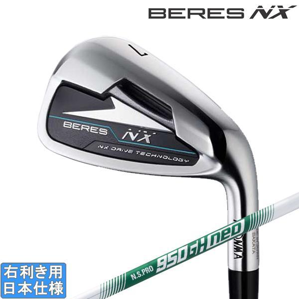 魅力の 本間ゴルフ 2020 TR20 P アイアン(NS PRO ZELOS for TW/ZELOS6/ZELOS7/ZELOS8)単品, バイタライザー 33735f6b