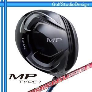 ミズノ 2017 MP TYPE-1 ドライバー(Speeder EVOLUTION III)