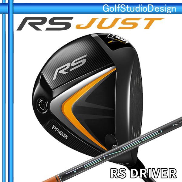 【開店記念セール!】 プロギア 2019 RS RS RED ドライバー(TENSEI RED Orange) CK Pro Orange), YUKI Closet:3cd1a3e6 --- airmodconsu.dominiotemporario.com