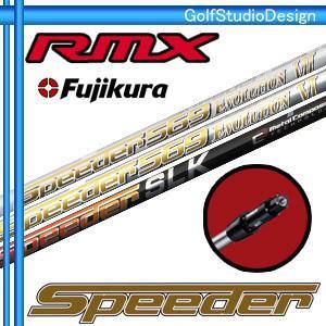 世界有名な ヤマハ/ RMX ドライバー 専用シャフト RMX [Speeder EVO6/ [Speeder EVO5/ SLK(短尺専用)] (特注), コンタクト通販 レンズゲット:36ae723e --- airmodconsu.dominiotemporario.com
