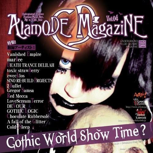 Alamode Magazine CD Vol.04 Limited Edition studiographica