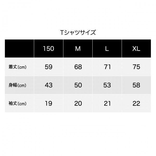 SALE 和柄 デザイン 半袖 Tシャツ プリント オリジナル メール便可 阿吽「ブラック:胸緑×背緑」 studiojam 04