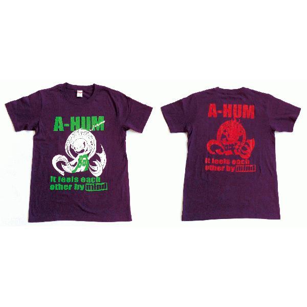 SALE 和柄 デザイン 半袖 Tシャツ プリント オリジナル メール便可 阿吽「マッドパープル:胸緑×背赤」|studiojam|02