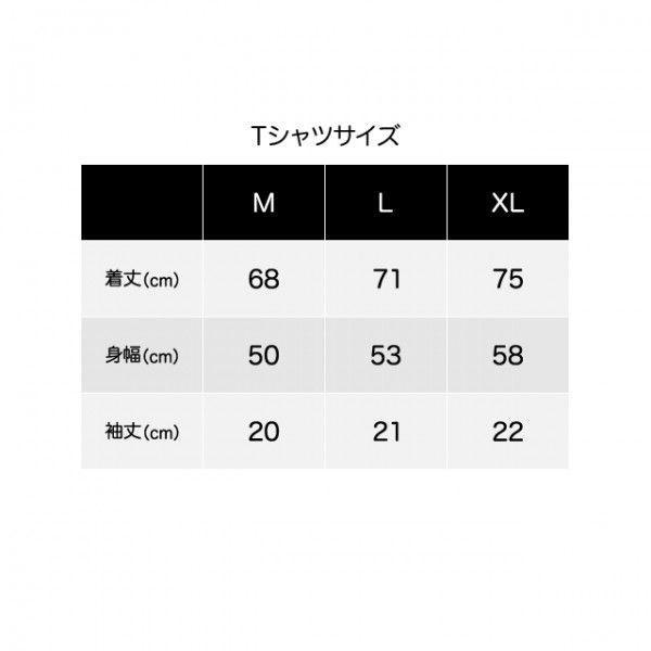 SALE 和柄 デザイン 半袖 Tシャツ プリント オリジナル メール便可 阿吽「マッドパープル:胸緑×背赤」|studiojam|05
