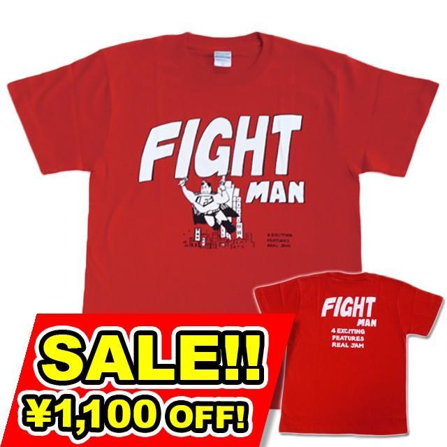 SALE 半袖 Tシャツ デザイン プリント オリジナル メール便可 FIGHT MAN「赤」|studiojam