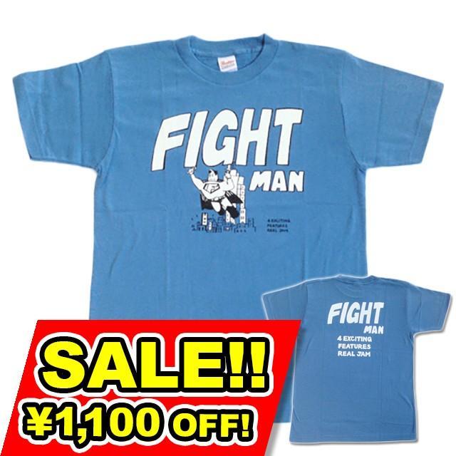 SALE 半袖 Tシャツ デザイン プリント オリジナル メール便可 FIGHT MAN「ストーンブルー」|studiojam