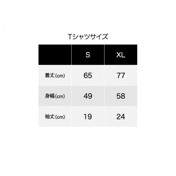 SALE 半袖 Tシャツ デザイン プリント オリジナル メール便可 FIGHT MAN「ストーンブルー」|studiojam|04