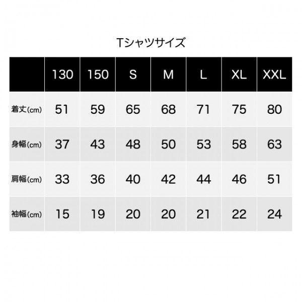 SALE 半袖 Tシャツ キャラクター デザイン プリント オリジナル メール便可 Genius「ブラック」 studiojam 04