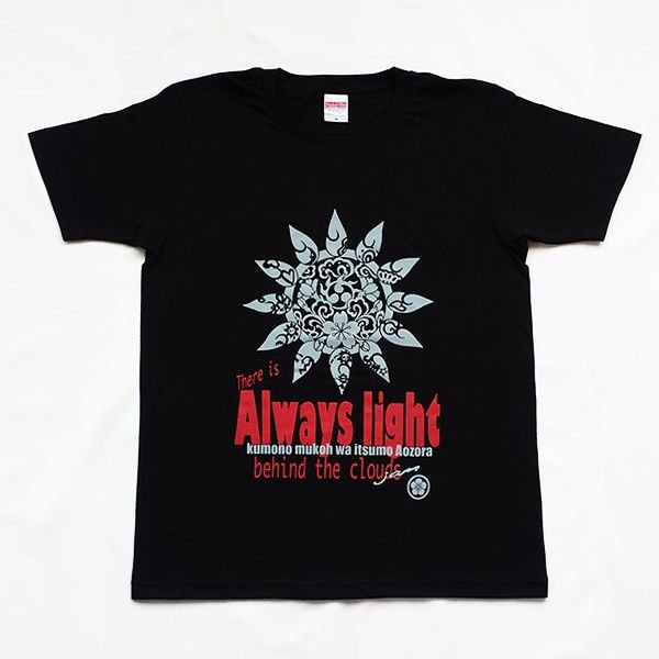 和柄 デザイン 半袖 Tシャツ プリント オリジナル メール便可 雲の向こうはいつも青空「ブラック」|studiojam