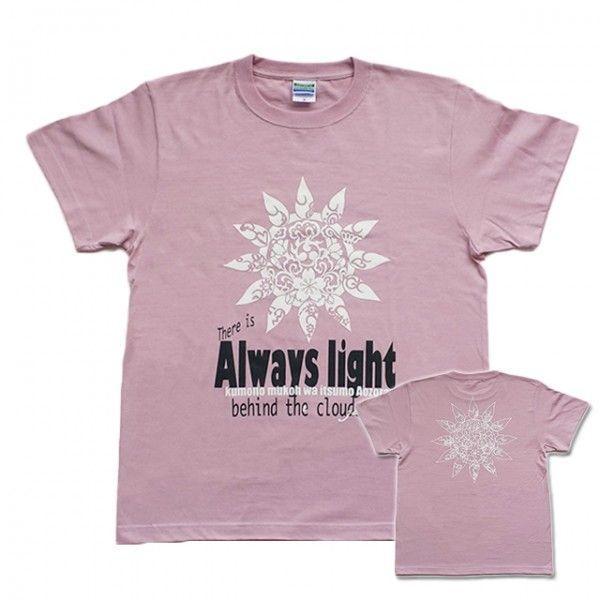 和柄 デザイン 半袖 Tシャツ プリント オリジナル メール便可 雲の向こうはいつも青空「モーブ」 studiojam