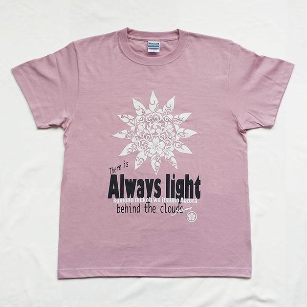 和柄 デザイン 半袖 Tシャツ プリント オリジナル メール便可 雲の向こうはいつも青空「モーブ」 studiojam 02