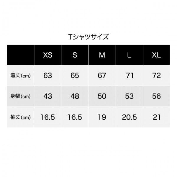 半袖 Tシャツ デザイン プリント オリジナル メール便可 MOON WARS「ブラック」 studiojam 05